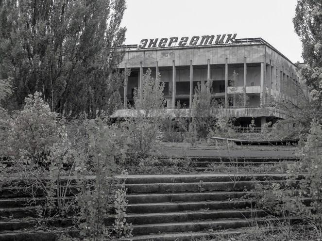 Palace of Culture Energetik in Pripyat