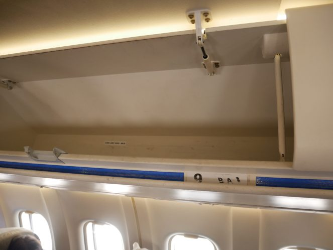 Overhead locker of Flyme ATR 72-500 plane
