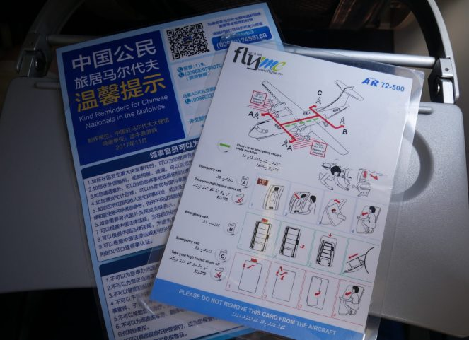 Safety instructions card of Flyme ATR 72-500 plane