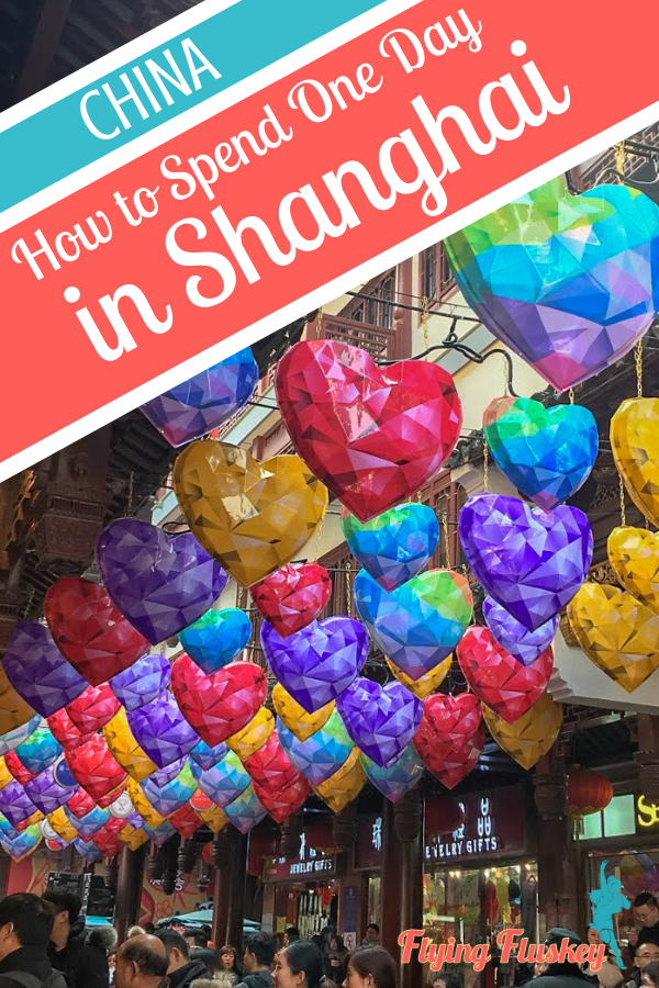 It is easy enough to enjoy one day in Shanghai on a budget as long as you do a little planning. Here's how to enjoy one day in Shanghai!