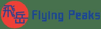 Flying Peaks // 飛岳