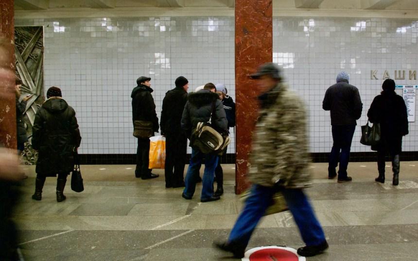 Kashirskaya station Moscow metro