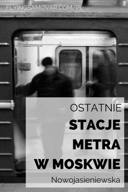 O metrze w Moskwie krążą legendy. Mnie najbardziej fascynują ostatnie jego stacje - więc je sfotografowałam. Kliknij, aby dowiedzieć się więcej!
