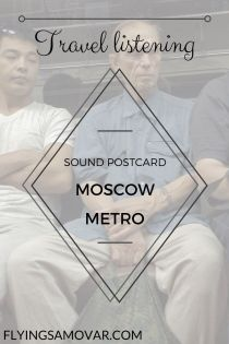 When you visit Moscow, Russia, you cannot get away without using the metro. You cannot do that while living there either. The metro is famous for the way certain stations look. I find the way it sounds even more interesting - and I recorded it. Click through to hear more!