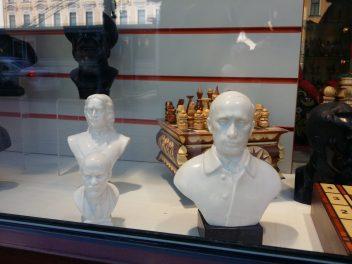 St. Petersburg, centre