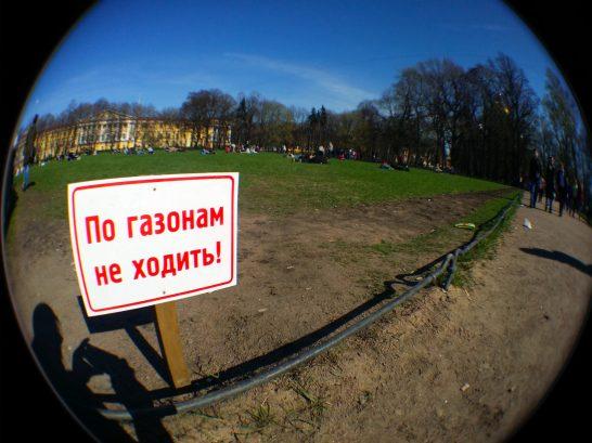 Sankt Petersburg, Jeździec Miedziany