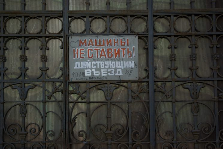 St. Petersburg and its gates