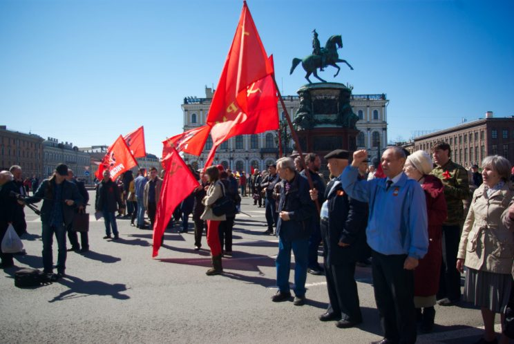Communist demonstration in St. Petersburg