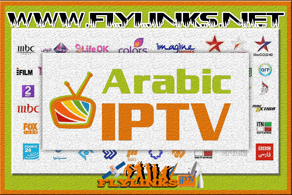 super arab iptv free m3u playlist (ar) septembre 07-09-2019