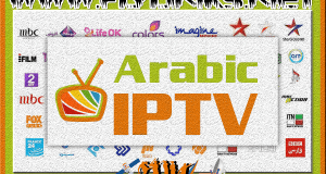 iptv links arabic nilesat