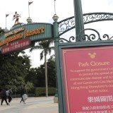 Hong Kong Disneyland Closing Again