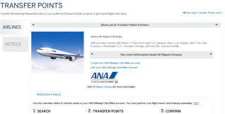 Transferring your Membership Rewards points to ANA