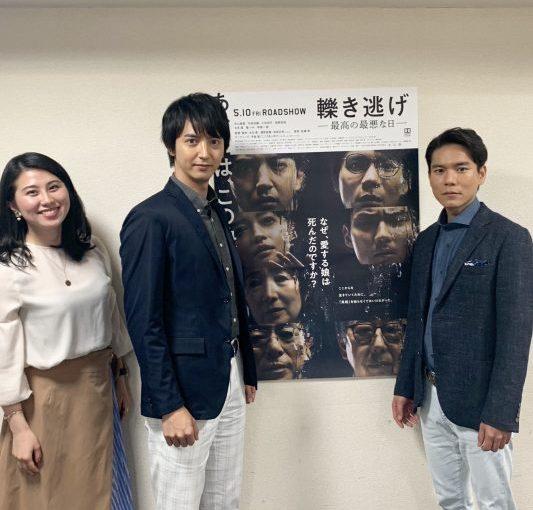 俳優 中山麻聖さん・石田法嗣さんご登場!水谷豊監督 最新映画☆プレゼントも!