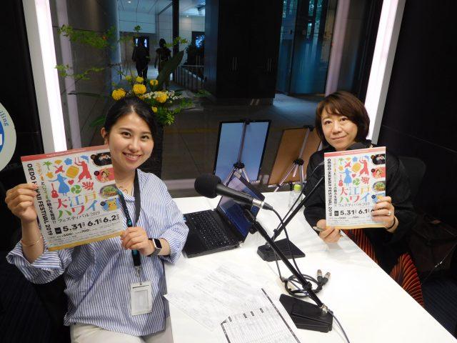 今週末開催!大江戸ハワイフェスティバル2019/中央区観光情報センターからお二人登場!