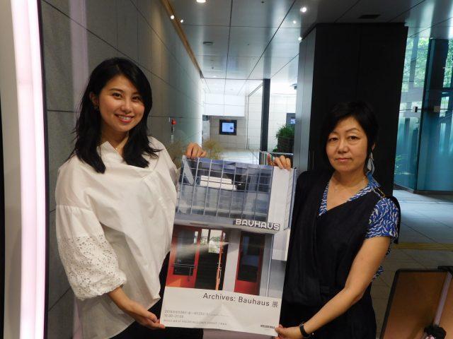 伝説の芸術学校  「Archives: Bauhaus」展/中央区観光情報センター 旅のヘルプデスク/東京エキマチライブは明日開催!