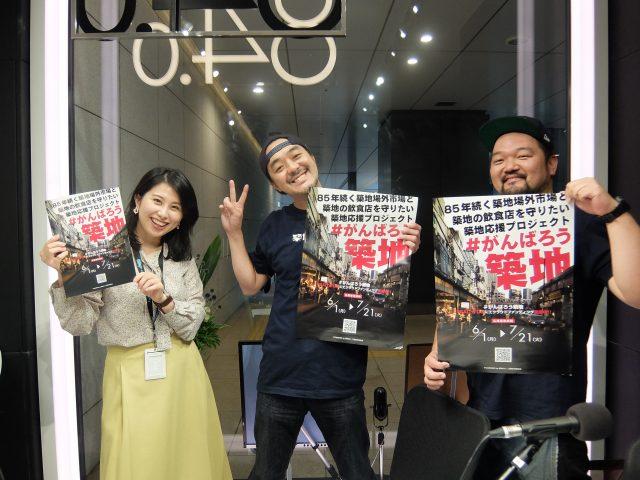 ギャラリーうとうとで開催「銀座でゆかた展」/築地場外から若手のお二人が生放送に飛び入り!?