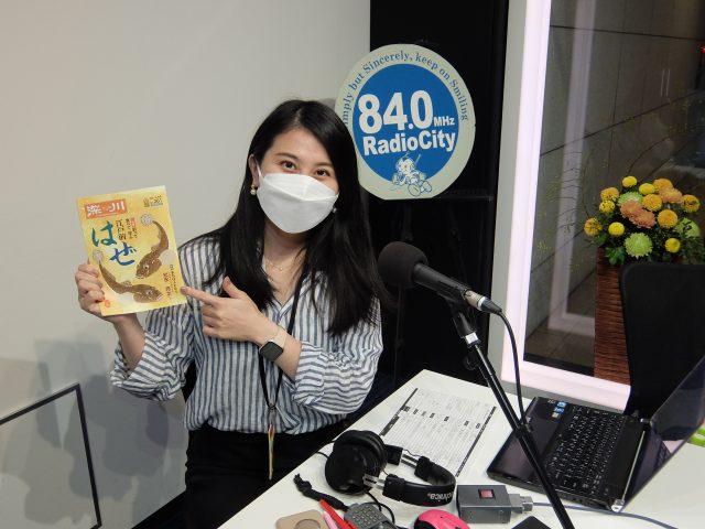 月島・日替わりCafe&Bar モンデンキント/タウン誌深川最新号をご紹介!