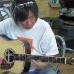 new-guitar