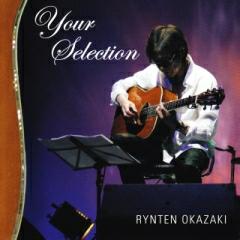 newalbum_yourselection