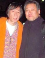 with chin nen