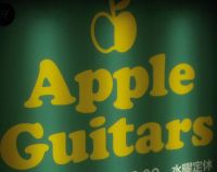 Apple Guitars