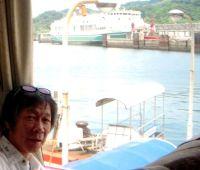 ferry  from Matsuyama
