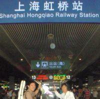 back to Shanghai with Kataya