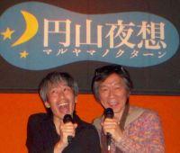 Nocturn@Sapporo
