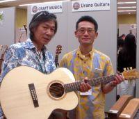 URANOギター