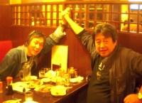 with Yamaki san