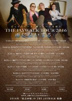THE JAYWALK TOUR