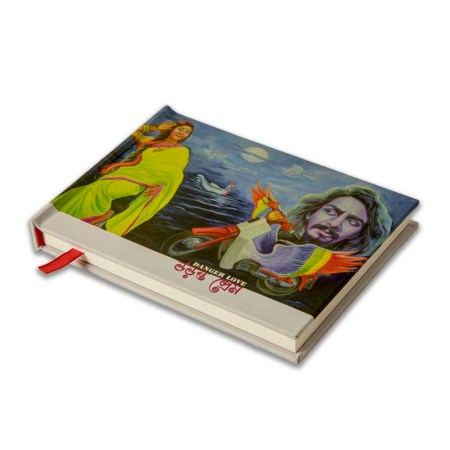 Printed Movie Banner Painting Conceptual Notebook- Uronto Prem