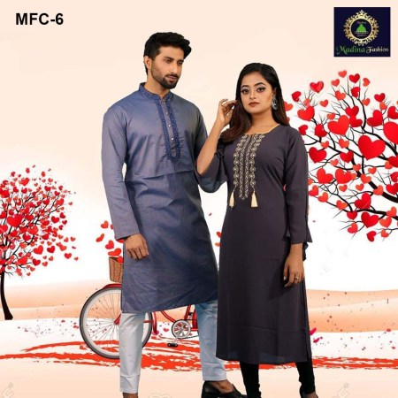 Fashionable Couple Panjabi & Kurti (MFC-6)