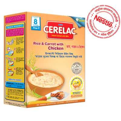 Nestle Cerelac 2 Rice Carrot with Chicken (8 months+) 350gm
