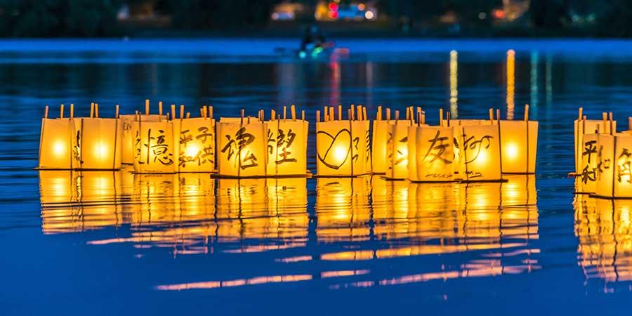 Hiroshima Day Floating Lanterns