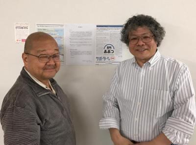 立野康一(左)と古田誠