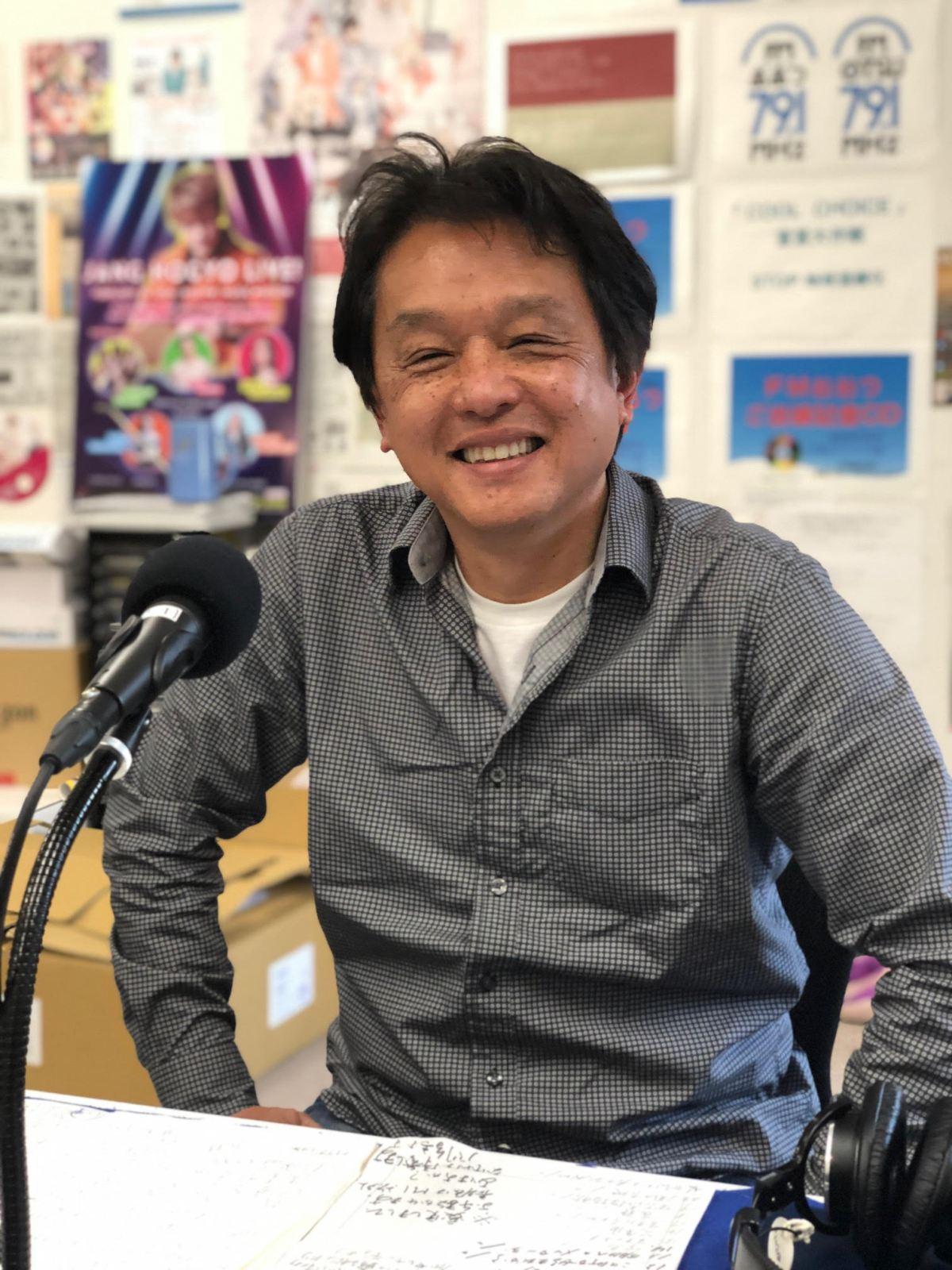 FMおおつ「音楽の館」関島秀樹さん