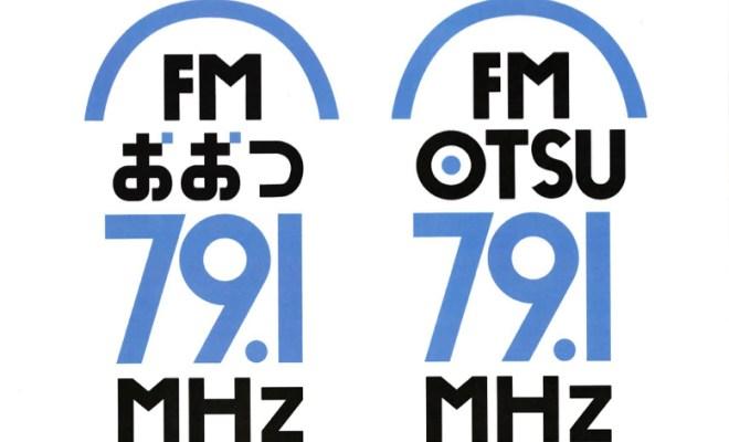FM Otsu79.1MHz