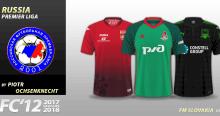 FC'12 Russia Premier Liga kits 2017/18