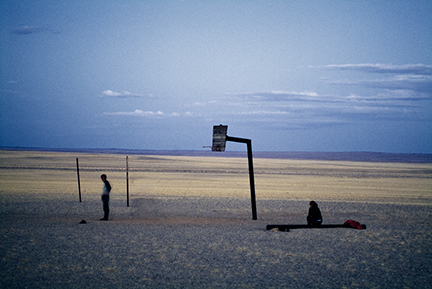 Night Games, Gobi, Mongolia, Frank Ward