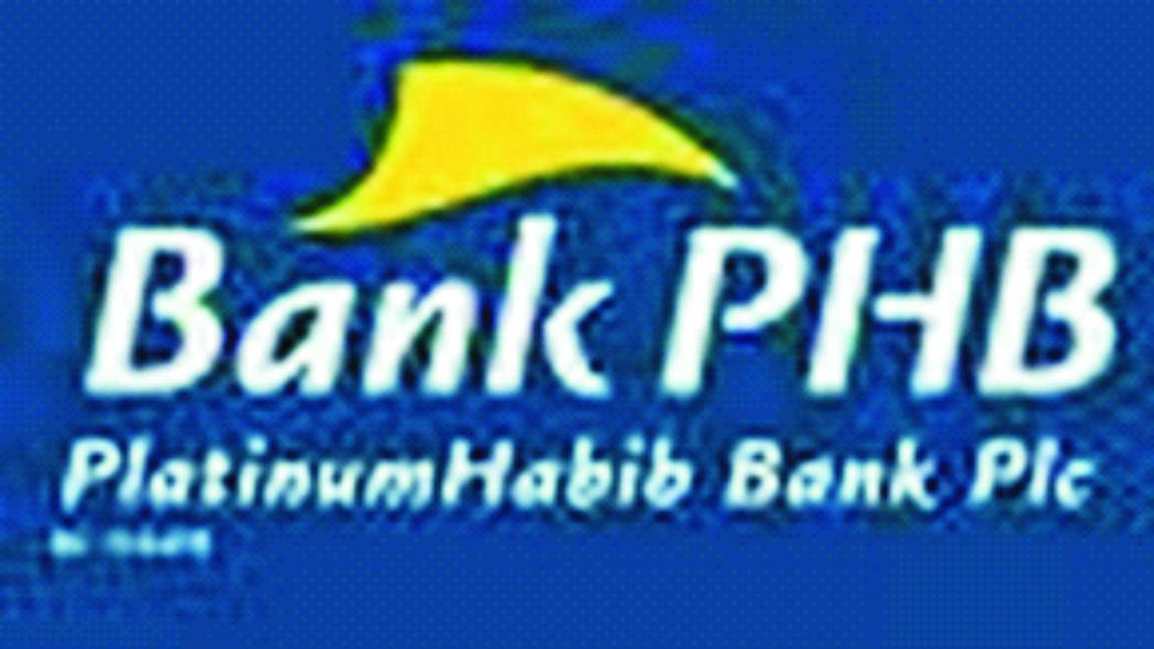 bankphb-logo