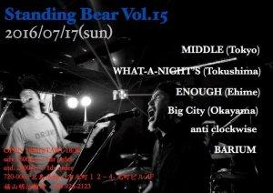 Standing Bear Vol.15