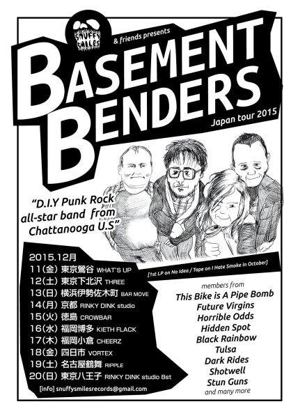 Basement Benders Japan Tour 2015