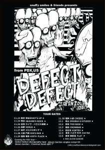 Defect Defect Japan tour 2015