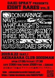 2019.6.22 秋葉原CLUB GOODMAN