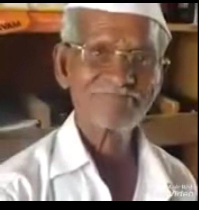 chappal lost by mumbai man
