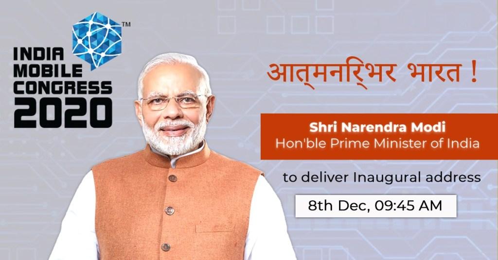 PM modi Aatmanirbharta Ki Aur registration IMC 2020