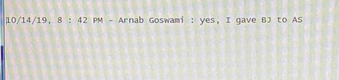 Arnab goswami chat I have BJ to AS