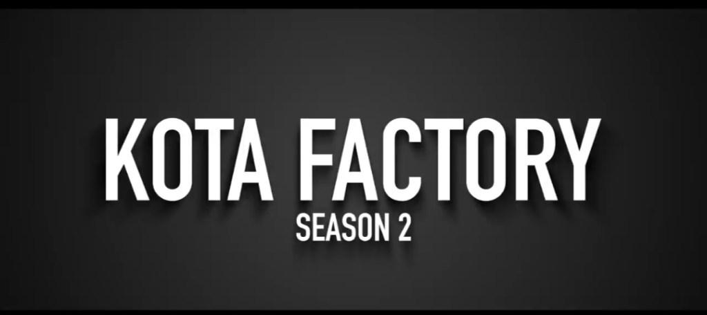 kota factory season 2 netflix release date