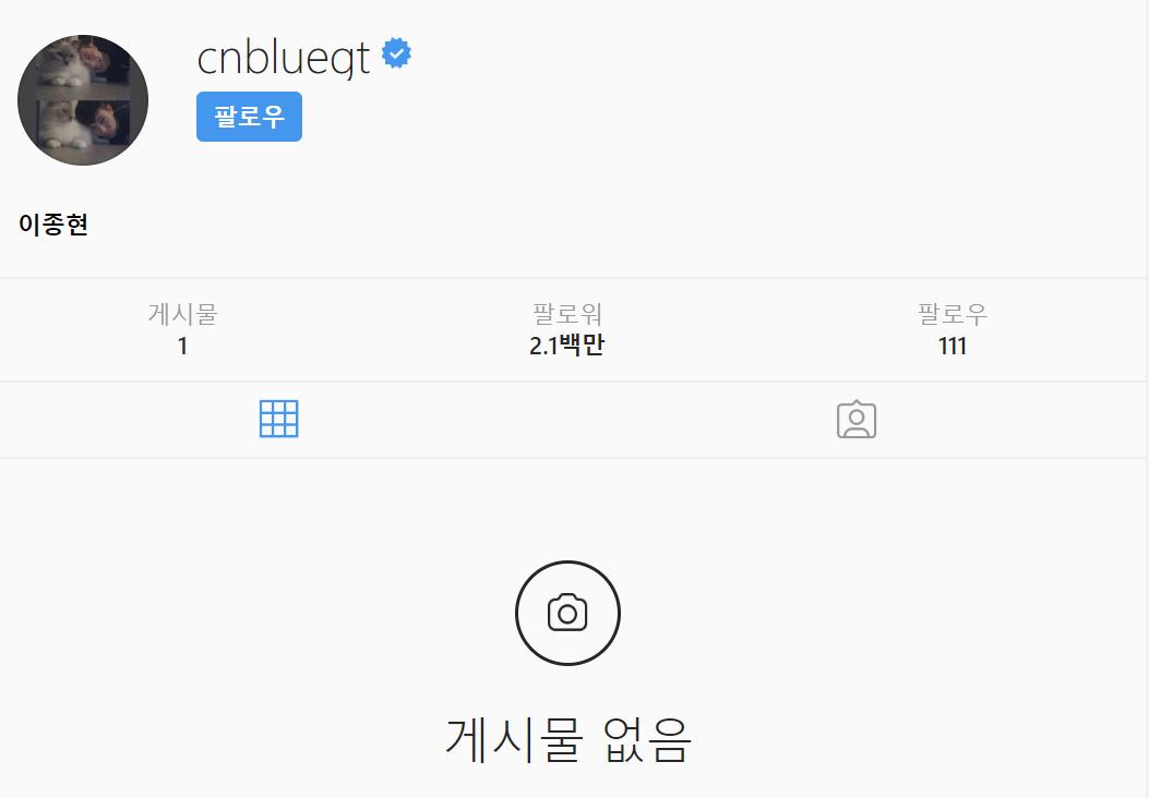 CNBLUE イ・ジョンヒョンも違法動画を共有?…SNS投稿を全部削除